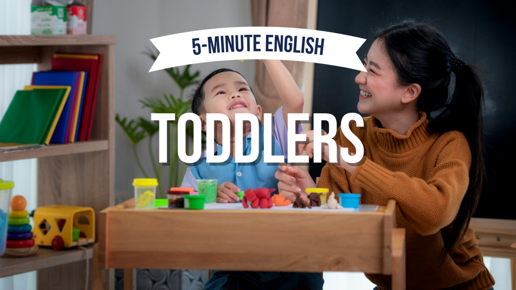 5-Minute English Toddlers